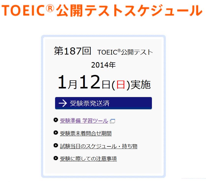 20140114_1